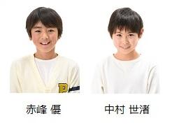 2人_NHK