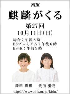 麒麟_10.11